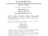 Licencia StoTherm
